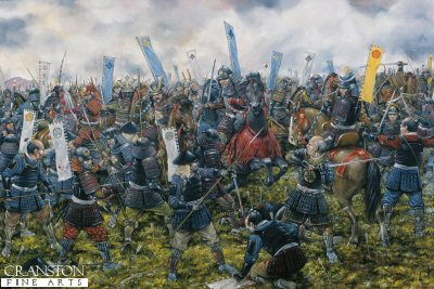 Battle of Nagashino by Brian Palmer. (PC)