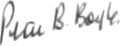The signature of Staff Sergeant Peter B Boyle